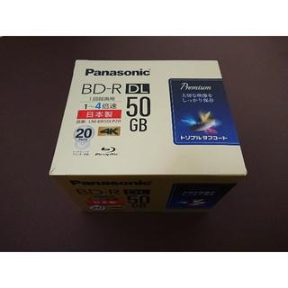 パナソニック 1回録画用 ブルーレイディスク BD-R DL 50GB