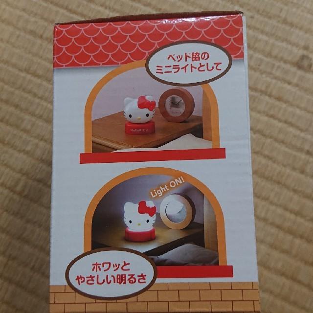 ハローキティ(ハローキティ)のカクセー*ハローキティ*LEDプッシュライト エンタメ/ホビーのおもちゃ/ぬいぐるみ(キャラクターグッズ)の商品写真