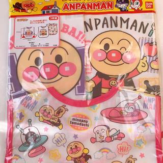アンパンマン - 新品 アンパンマン 女の子 3枚組 お食事エプロン 防水 ピンク