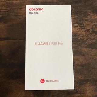 NTTdocomo - HUAWEI P30 Pro ブリージングクリスタル 128 GB docomo