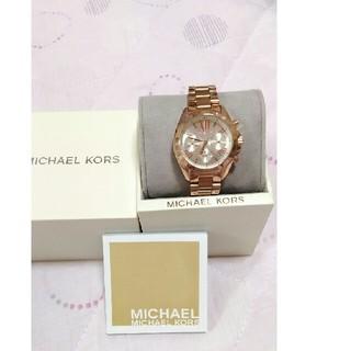 """Michael Kors - 値下げ """"新品"""" マイケルコース 腕時計 クロノグラフ  Bradshaw"""