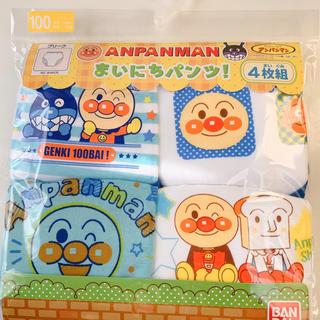 アンパンマン - 100 新品 アンパンマン 4枚組 ブリーフ パンツ バイキンマン