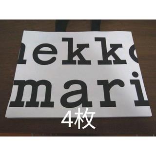 marimekko - マリメッコ marimekko 紙袋 4枚 未使用
