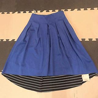 ユナイテッドアローズ(UNITED ARROWS)のsalon de balcony スカート(ひざ丈スカート)