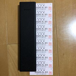神奈川中央交通 株主優待乗車券10枚セット