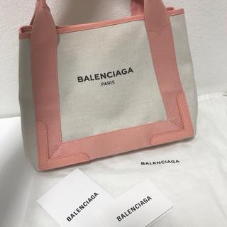 BALENCIAGA BAG - 美品‼︎バレンシアガ カバ 春色ピンク トートバッグ ハンドバッグ