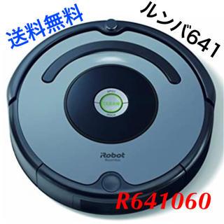 iRobot - 【新品未開封】iRobot ロボットクリーナー ルンバ641 R641060