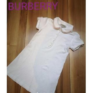 BURBERRY - BURBERRY ワンピース 90 95 100 105