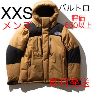 THE NORTH FACE - 即日発送!XXSサイズ バルトロライトジャケット ND91950