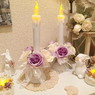 ラプンツェルカラー燭台付きLEDキャンドル♡ホワイト(アロマ/キャンドル)