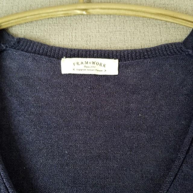 FRAMeWORK(フレームワーク)の送料無料美品フレームワークVネック麻混サマーニットセーターレディース レディースのトップス(ニット/セーター)の商品写真