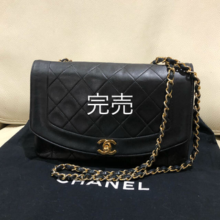 CHANEL - 美品 シャネル 正規品 マトラッセ  ダイアナ ラムスキン  チェーンバッグ