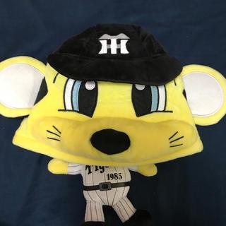 阪神タイガース トラッキー なりきり帽子