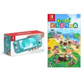 ニンテンドースイッチ(Nintendo Switch)の新品未開封★任天堂 Switch Lite あつまれどうぶつの森セット★(家庭用ゲーム機本体)