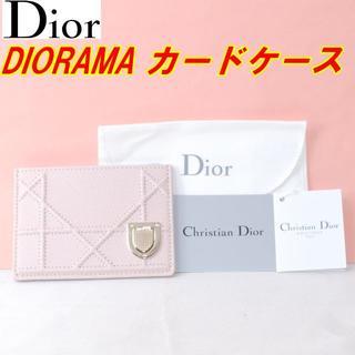 Christian Dior - ディオール Dior カードケース・名刺入れ DIORAMA