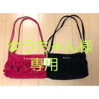 ニットプランナー(KP)のバッグ☆2つセット☆姉妹に☆ショルダー☆子供用(ポシェット)