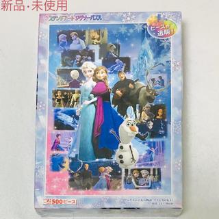 アナと雪の女王 - ジグソーパズル ステンドアート アナと雪の女王 ふたりの王女の物語