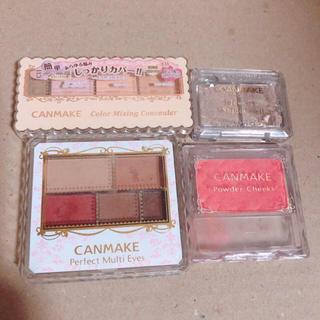 CANMAKE - キャンメイク セット売り