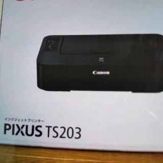 Canon - 新品★ キャノン TS203 インクなし