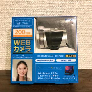 ELECOM - WEBカメラ エレコム製 UCAM-BT27062