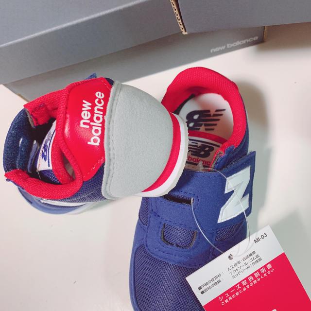 New Balance(ニューバランス)の15.0 新品 ニューバランス スニーカー 220 ネイビー レッド キッズ/ベビー/マタニティのキッズ靴/シューズ(15cm~)(スニーカー)の商品写真