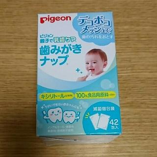 Pigeon - pigeon 歯みがきナップ 42包入