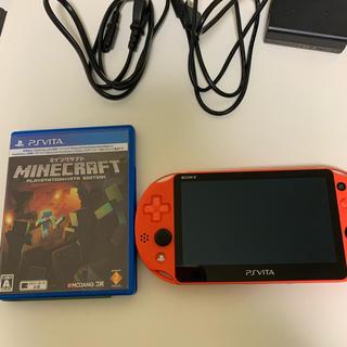 プレイステーション(PlayStation)のPlayStation Vita(携帯用ゲーム機本体)