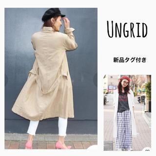 Ungrid - 新品タグ付き Ungridアングリッド リネン混ルーズガウンコート