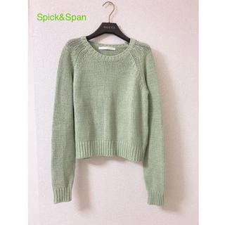 Spick and Span - スピックアンドスパン コットンニット ミントグリーン