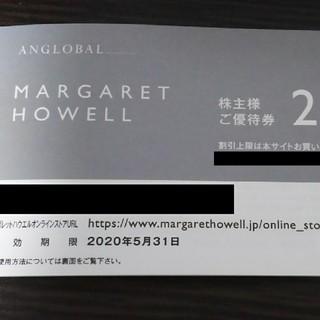 【20年5月末まで】MARGARET HOWELL TSI株主優待