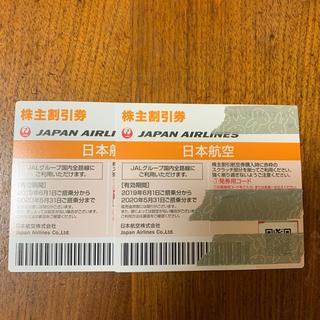 JAL(日本航空) - JAL(日本航空)株主優待券 2枚