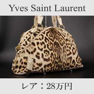 Saint Laurent - 【限界価格・送料無料・レア】サンローラン・ハンドバッグ(ミューズ・B107)