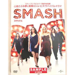 ユニバーサルエンターテインメント(UNIVERSAL ENTERTAINMENT)の【海外ドラマ】SMASH スマッシュ/シーズン1 全話収録 DVD サンプル版(TVドラマ)