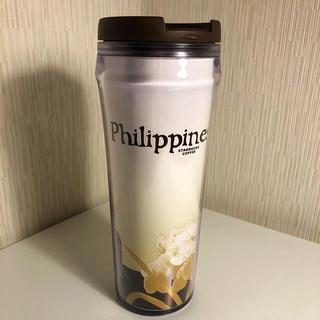 スターバックスコーヒー(Starbucks Coffee)のスタバ フィリピン タンブラー  海外 限定(タンブラー)