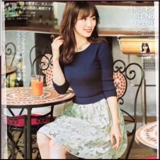 Rirandture - リランドチュール★オパールフラワースカート★フレアスカート花柄緑