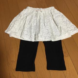 美品 レーススカート付き 7分丈 スカッツ  120cm