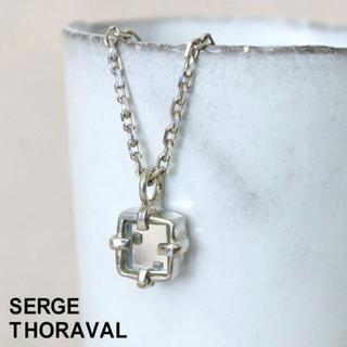H.P.FRANCE - SERGE THORAVAL セルジュトラヴァル Miroir 鏡 ネックレス