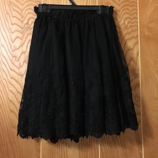 シークレットマジック(Secret Magic)のSecret Magic スカート♡黒(ひざ丈スカート)
