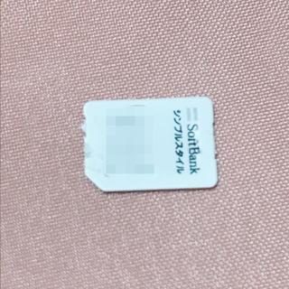 Softbank - 格安 番号アリ⭕️ナノ SIMカード プリペイド携帯
