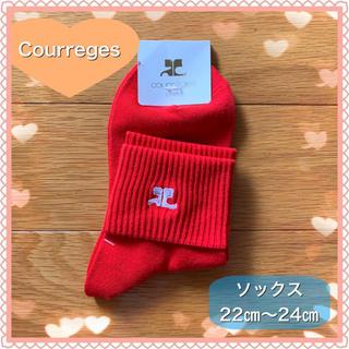 クレージュ(Courreges)のクレージュ courreges 靴下 赤 レッド(ソックス)