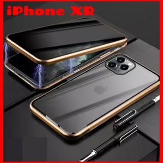【iPhone XR】覗き見防止 ガラススマホケース  ゴールド