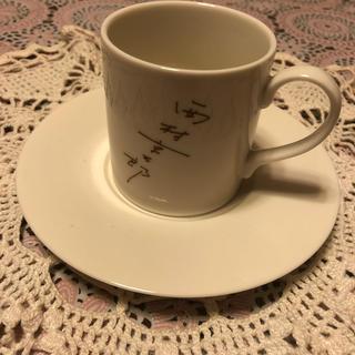 西村京太郎さんサイン入りコーヒーカップ&ソーサー(食器)