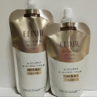 ELIXIR - 資生堂 エリクシール 化粧水&乳液 しっとり つめかえ用