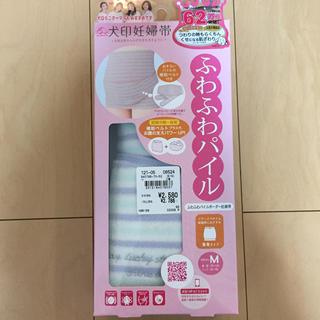 【新品未使用】犬印妊婦帯 ふわふわパイル ボーダー