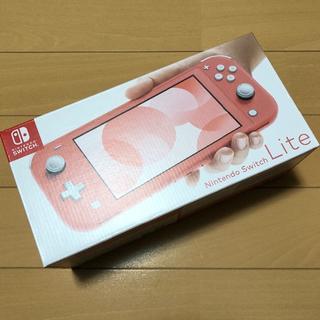 新品 Nintendo Switch LITE コーラル ピンク スイッチ