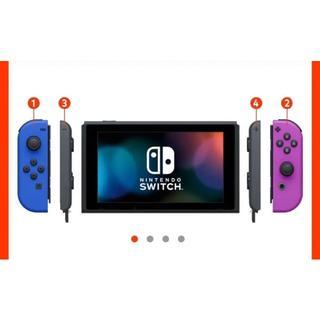 保証付 マイニンテンドー Nintendo Switch ニンテンドースイッチ