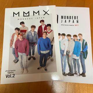 MONSTA X 会報 ファンクラブ(K-POP/アジア)