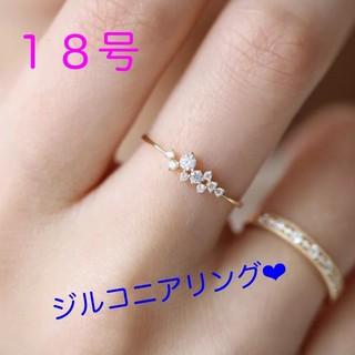 ☆スノーフレーク ジルコニアリング☆指輪(リング(指輪))