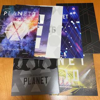 エクソ(EXO)のEXO JAPAN 会報 ファンクラブ マガジン(K-POP/アジア)