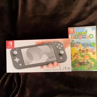 Nintendo Switch - Nintendo Switch Liteグレー どうぶつの森セット
